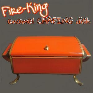 Rare Mid Century Modern chafing dish